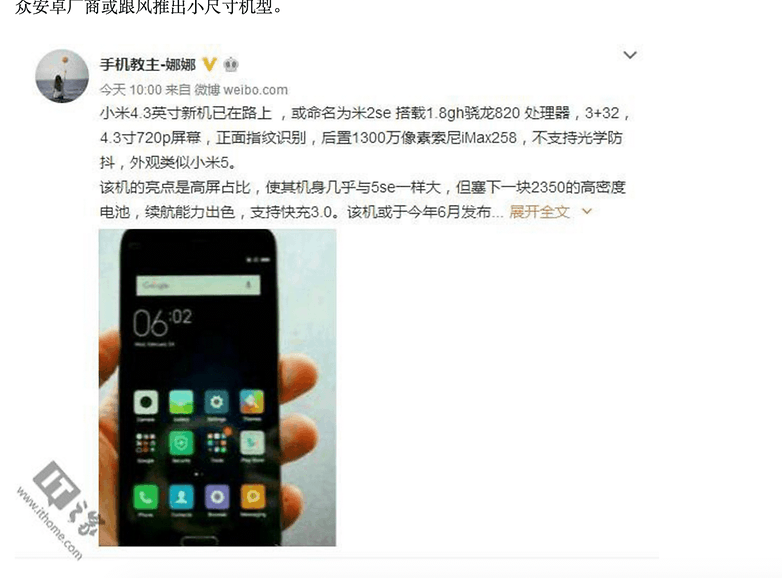 XiaomiMi5Mini