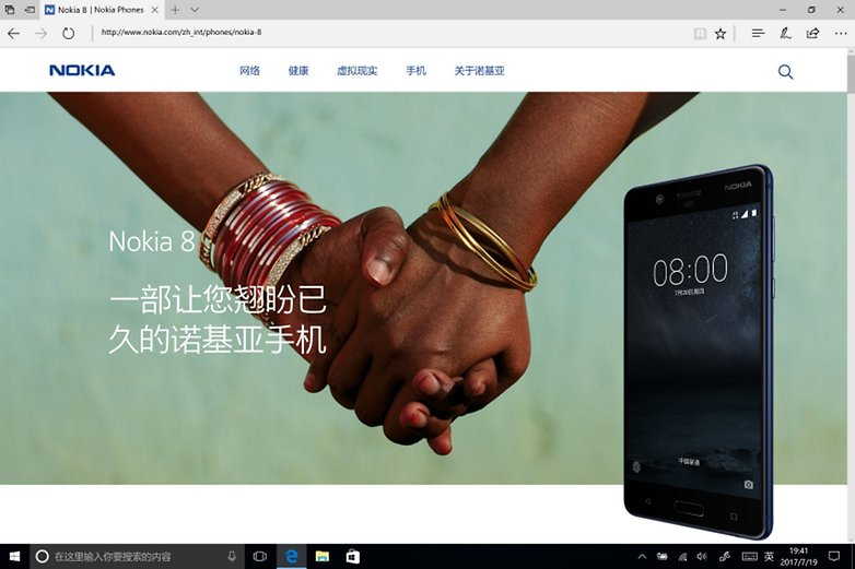 nokia 8 official listing leak