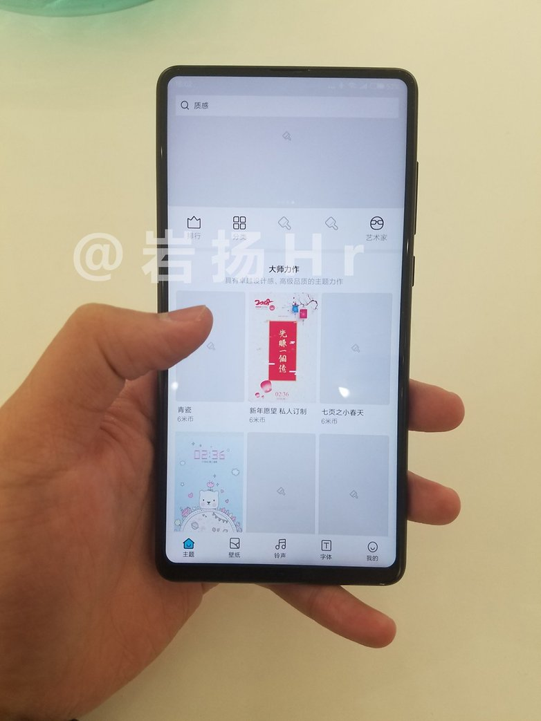 Xiaomi Mi MIX 2S real life image leak weibo