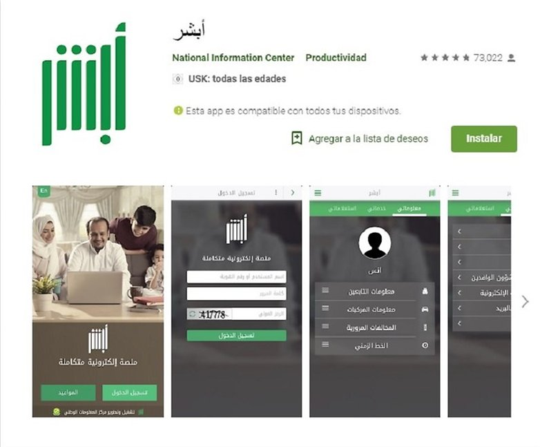 Google Refuses to Remove Controversial Saudi App 'Absher'