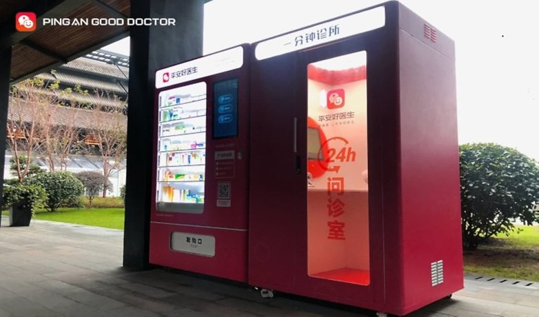 ping an good doctor one minute clinic 2
