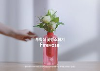 Samsung wants you to fight fire with flowers