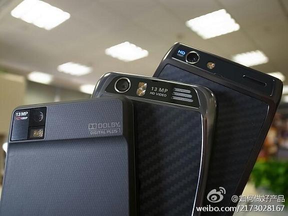 Motorola razr 13 megapixeles
