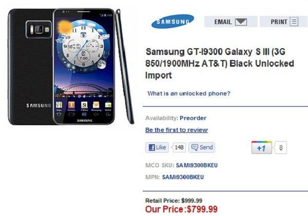 samsung galaxy s3 sIII a la venta