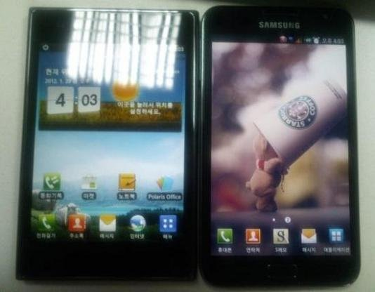 lg optimus vu vs galaxy nexus