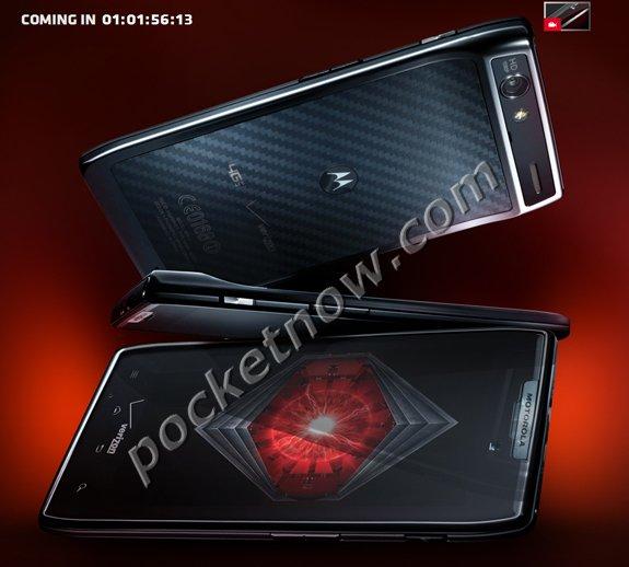 Motorola RAZR Droid HD Spyder