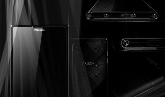 PRADA Phone by LG 3,0