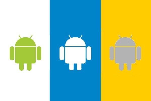 android dia de canarias aplicaciones