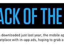 El crecimiento de la publicidad en las apps