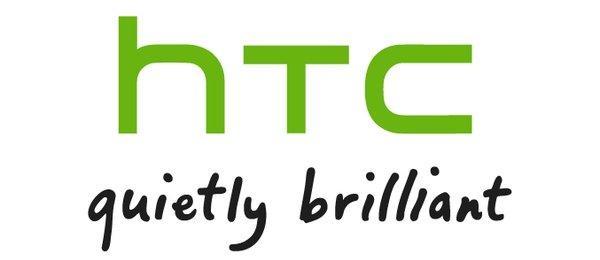 Unboxing HTC Rezound
