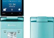 Sharp lanza und teléfono con cubierta Aquos Phone Hybrid 007SH con Android