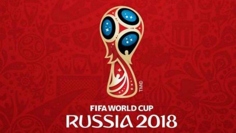 fifa 20178 russia world cup
