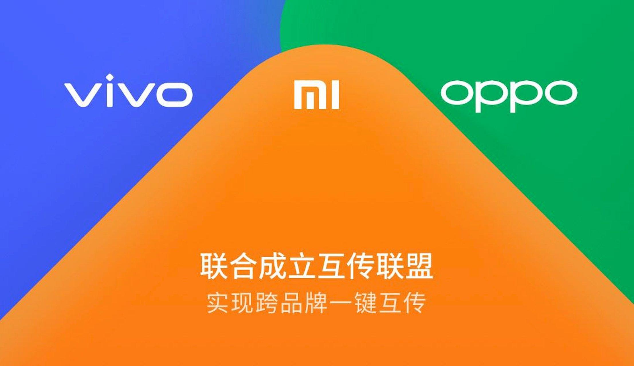 Xiaomi, Oppo und Vivo basteln Ersatz für Android Beam
