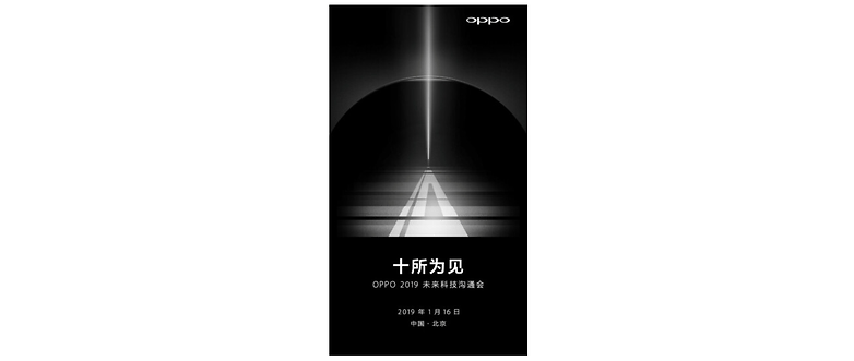 oppo 10x event
