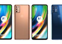 Moto G9 Plus: Das ist die neue Mittelklasse von Motorola