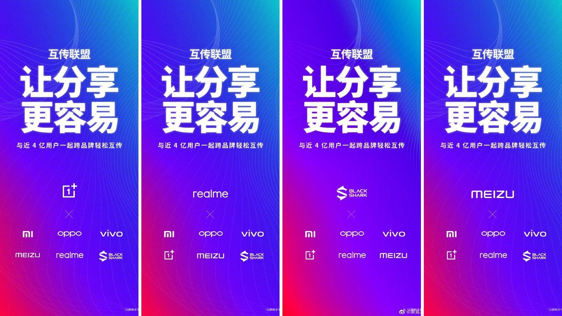OnePlus und Realme übernehmen Xiaomi's Airdrop-Alternative | AndroidPIT