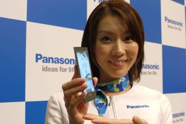 Panasonic Android-Prototype