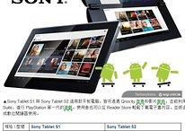 Und noch mehr Info zu Sonys Tablets S1 und S2