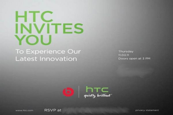 HTC Event New York