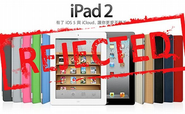 ipad rejected