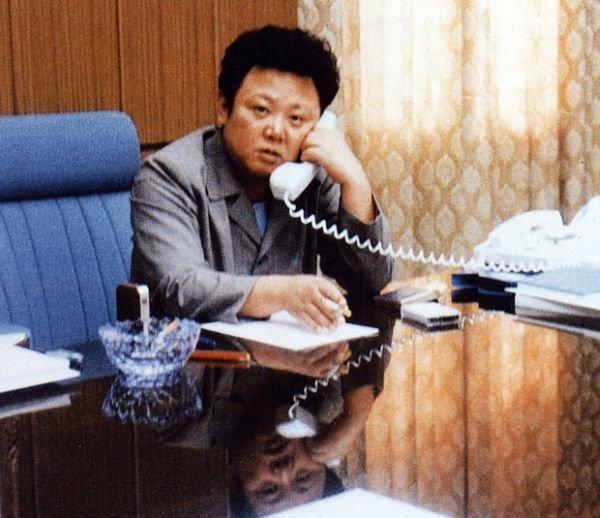 Kim Jong-il Phone