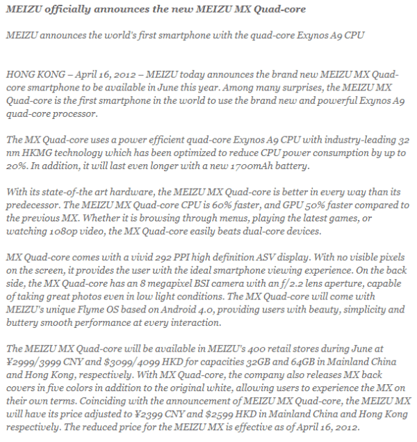 Meizu MX Quad-Core Pressemitteilung