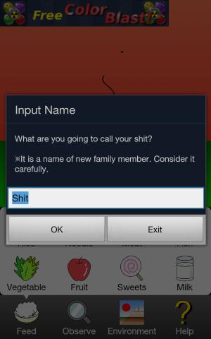 Shit Rearing Simulator