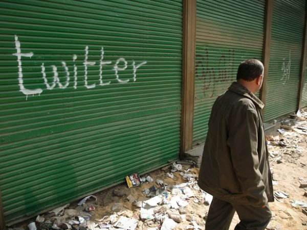 Twitter Middle East