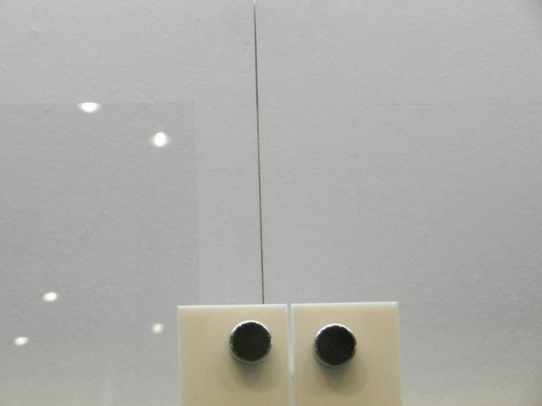 Unsichtbares Glas