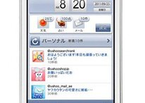 Japan bekommt ein 3D-Yahoo!-Smartphone – mit Android OS