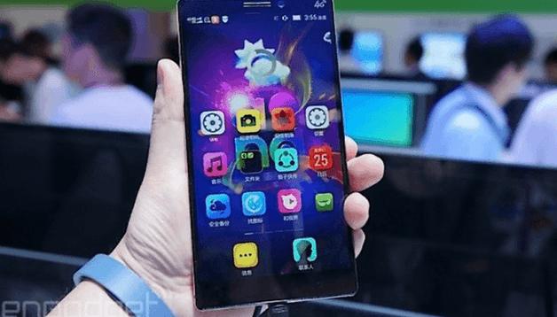 Lenovo muestra su nueva bestia, el K920