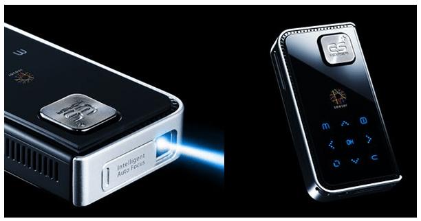 Micro Proyector smartphones