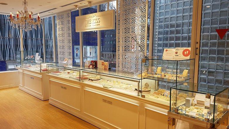tokyo sony building jewellery
