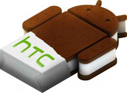 HTC with Ice Cream Inside