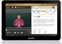 Android In The Classroom–Samsung's Learning Hub